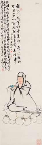 高峻(1900~1960) 1923年作 观音大士图 立轴 设色纸本