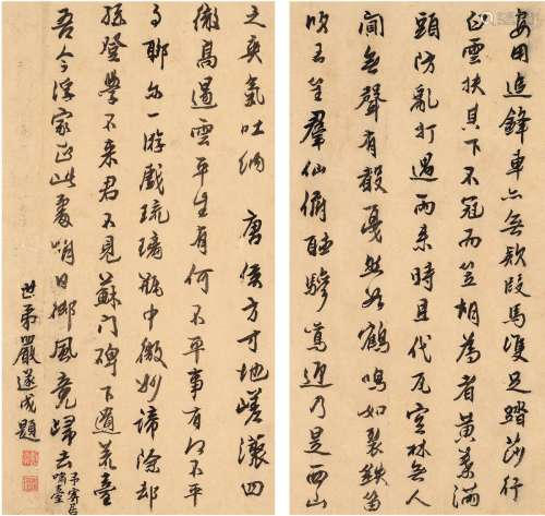 严遂成(1694~?) 行书 题诗 (一帧二页) 镜片 纸本
