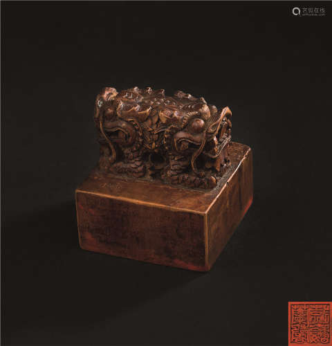 清代(1644-1911) 檀香木龙钮印章