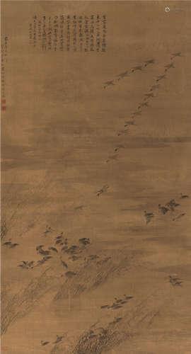 边寿民(1684~1752) 1730年作 群雁图 立轴 水墨绢本
