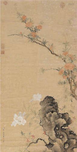 邹一桂(1688~1772) 榴花湖石图 镜片 设色纸本