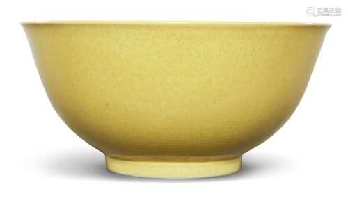 清道光   黄釉盌 《大清道光年製》款