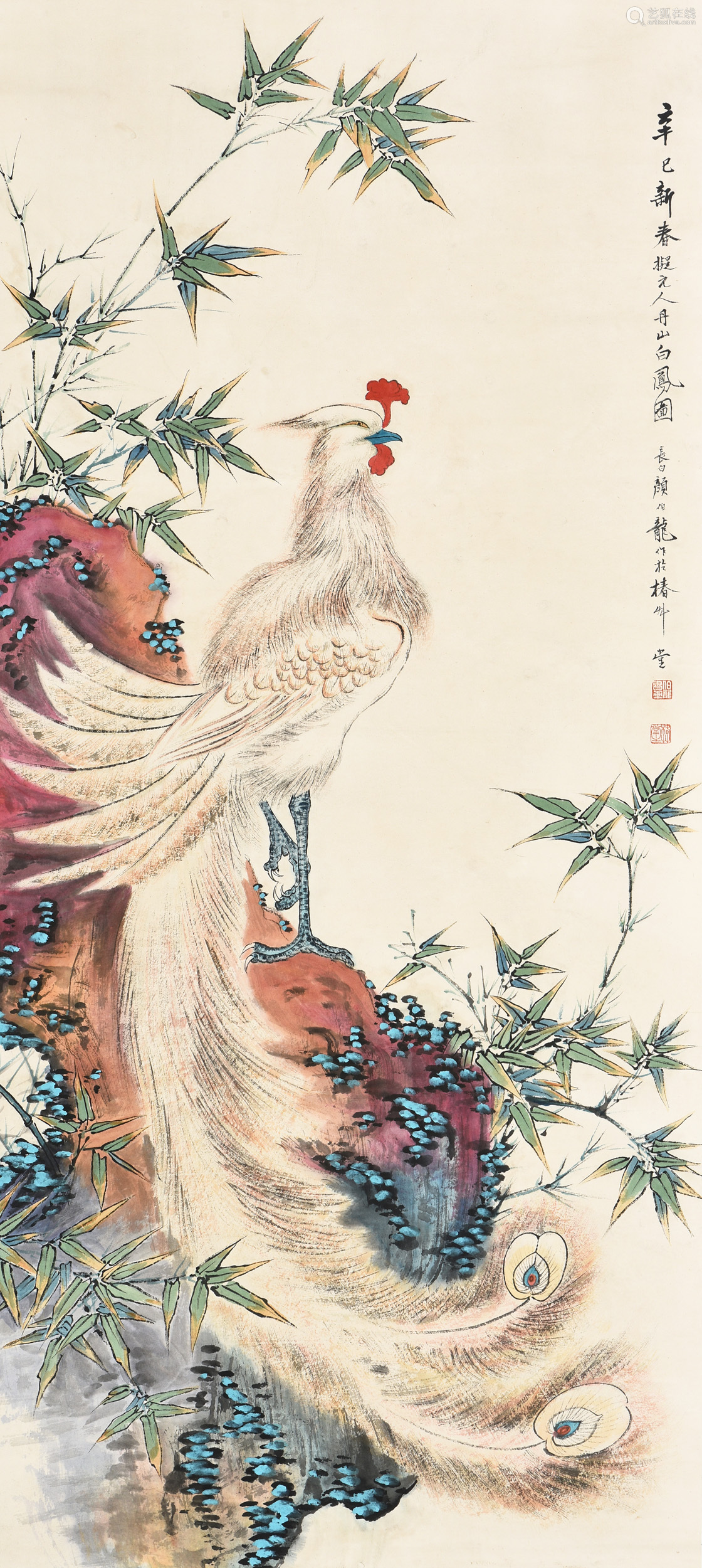 YAN BOLONG: INK AND COLOR ON PAPER PAINTING 'PHOENIX'