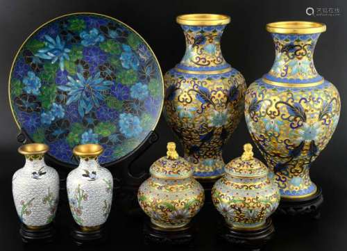 Pair of modern Chinese cloisonne vases with floral and scrolling decoration, on hardwood stands, 27cm high, a pair of smaller vases, pair of pots and covers and a circular plate, all in fitted cases,