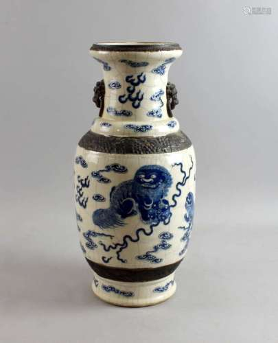 Chinese crackle glaze vase decorated in underglaze blue with temple lions, 44cm high,