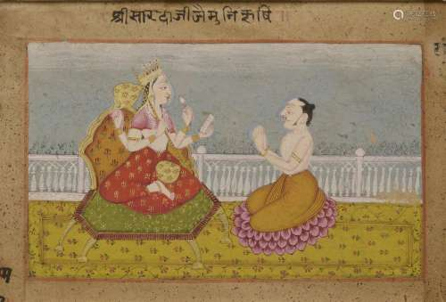 An Indian miniature painting, late 18th century, of a lady in a red sari reading scripture to a ...