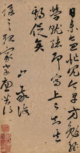傅山 书法尺牍 镜片 纸本