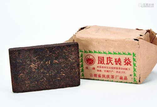 70年代 凤庆茶厂凤庆普洱砖茶一包 共4片