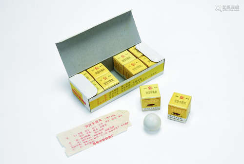 1984年 郑州中药制药厂安宫牛黄丸一盒 共10颗