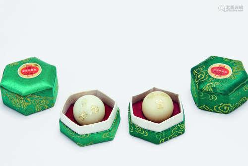 1991年 北京同仁堂安宫牛黄丸 共2颗