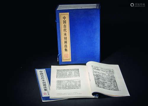 中国古代木刻画选集(1984郑振铎) 1函10册全
