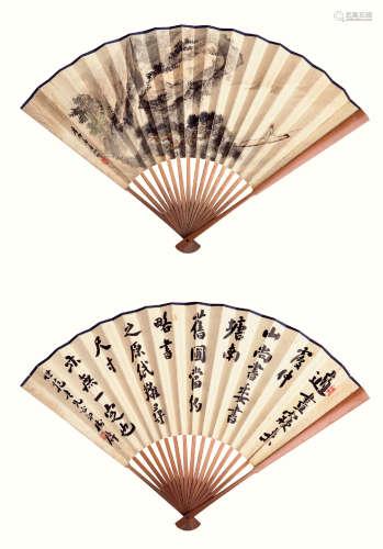 房 毅(1889-1979)钱树屏 渡江图 纸本设色 成扇
