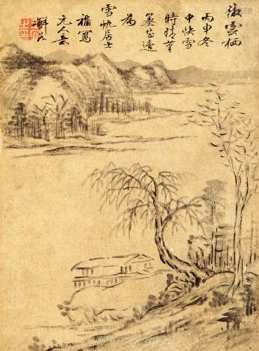 王 宜 居岸图 纸本水墨 立轴