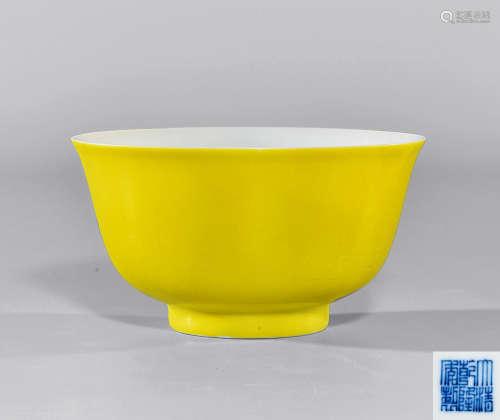 清乾隆 黄釉碗