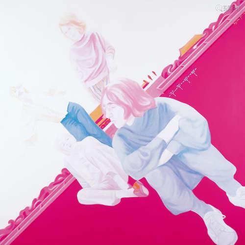 杨冕(b.1970) 2007年作 中国文化的革命之十六 布面油画