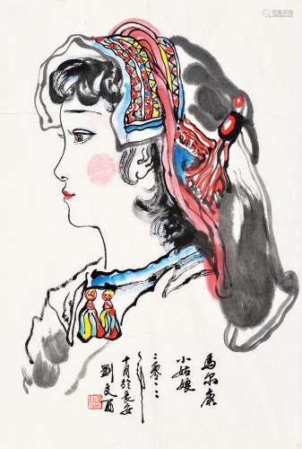 刘文西(b.1933) 马尔康小姑娘 镜芯 纸本