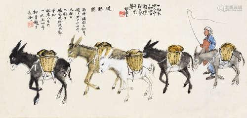 赵望云(1906~1977) 送肥图 镜芯 纸本