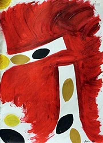 Oil On Paper - Sandra Blow