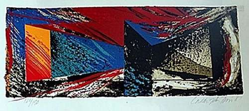 Hand Signed Serigraph