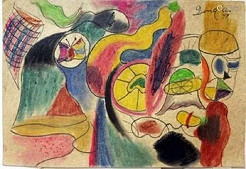 Pastel Painting on Paper -  Arshile Gorky