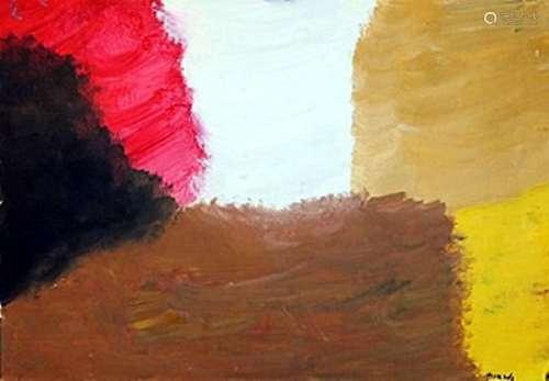 Composition - Eugene Brands - Oil On Paper