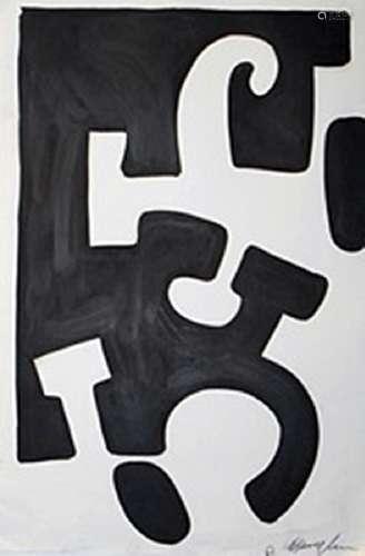Oil On Paper - Chillida