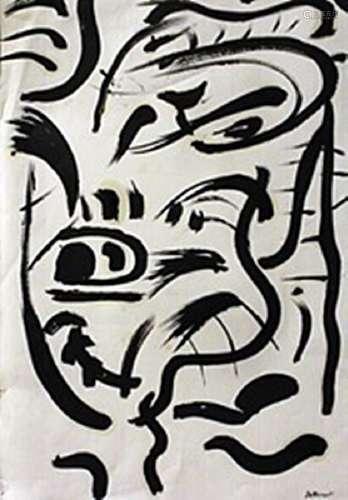 Snake - Christian Dotremont - Oil On Paper