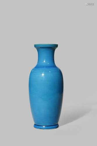 A CHINESE TURQUOISE GLAZED BALUSTER VASE KANGXI 1662-1722 With a plain ovoid body and a flared