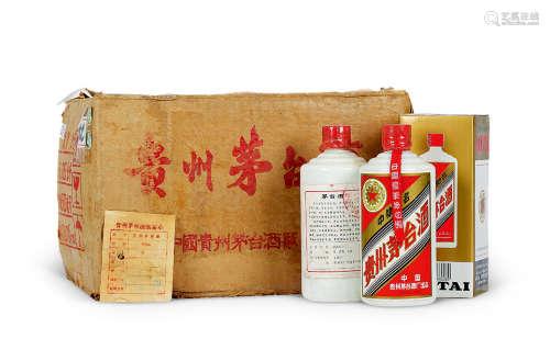 1997年五星牌贵州茅台酒(原箱)