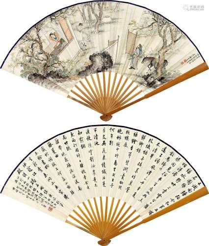郑慕康(1901~1982)  沈尹默(1883~1971) 1949年作 风尘三侠并行书诗 成扇 纸本