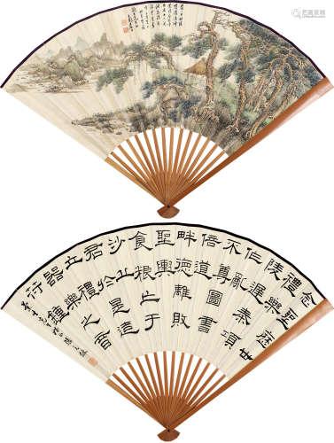 张石园(1898~1959) 1952年作 松下高士并节临《礼器碑》 成扇 纸本