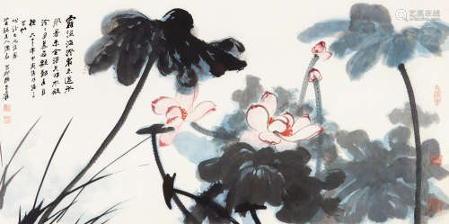 张大千(1899~1983) 1974年作 水殿荷香 镜心 纸本