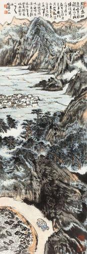 陆俨少(1909~1993) 黟县春田 立轴 纸本