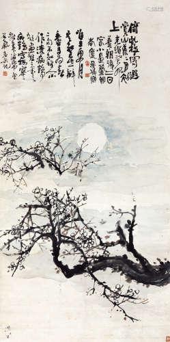 吴昌硕(1844~1927) 1903年作 月影倚梅枝 立轴 纸本