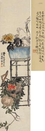 赵之谦(1829~1884) 清供图 立轴 纸本