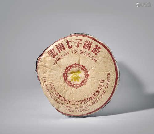 70年代 小黄印 (一片)