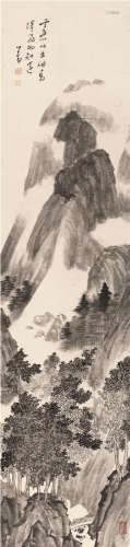 溥儒(1896~1963) 云山图 立轴 水墨纸本