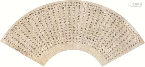 溥儒(1896~1963) 楷书 唐贯修诗 扇片 洒金笺本