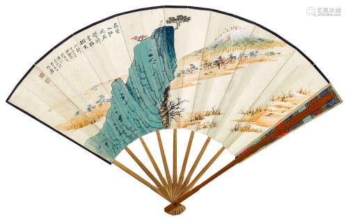 张大千 1934年作 青绿山水富士山 成扇 设色纸本