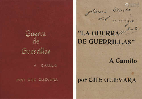 切·格瓦拉(1928~1967) 切·格瓦拉签赠限量版《游击战》