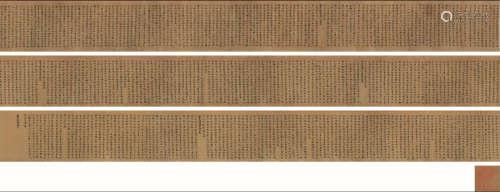 康有为旧藏南北朝至隋代写《维摩诘所说经》卷下