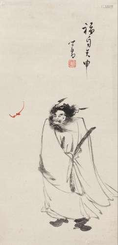 溥儒(1896-1963) 福自天申 镜心 水墨纸本