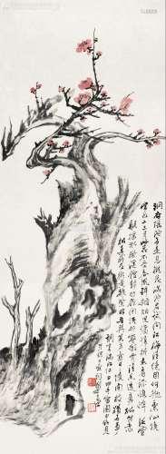 郑午昌(1894-1952) 老梅新花 镜心 设色纸本