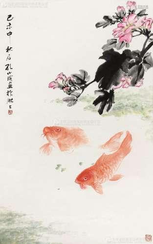 孔小瑜(1899-1984) 鱼乐图 立轴 水墨纸本