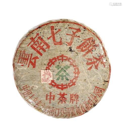七十年代 下關簡體字中茶青餅(19字版)