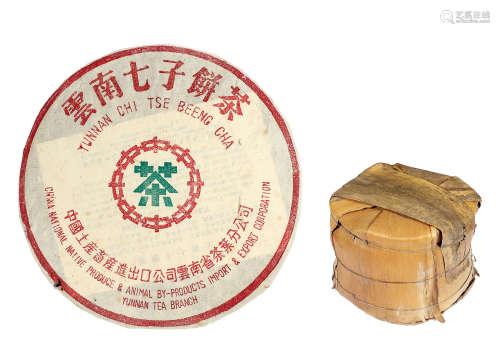 七十年代  7452普洱圓茶