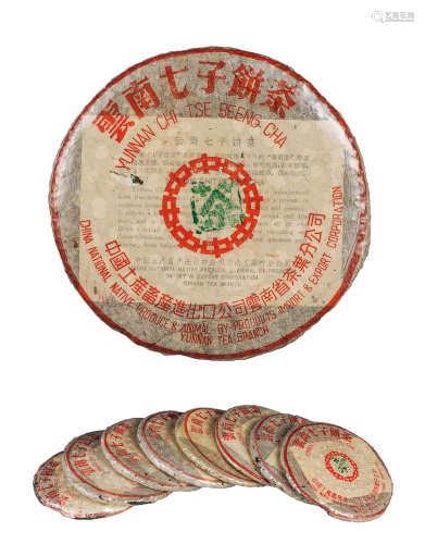 七十至八十年代 73普洱青餅
