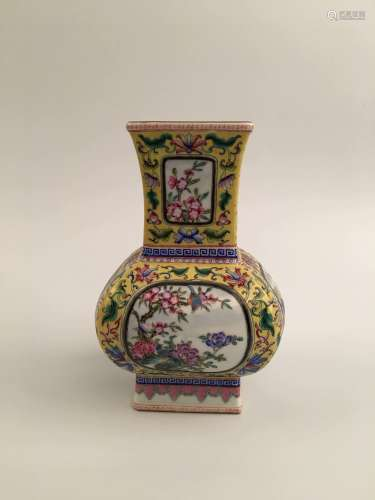 Chinese Famille Rose Porcelain Vase with Yongzheng Mark