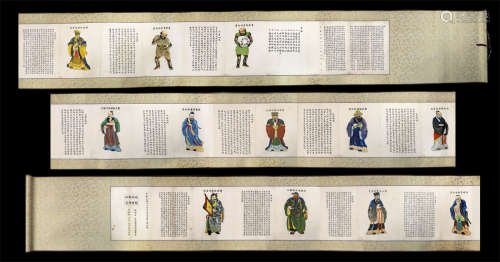 CHINESE INK AND COLOR ON PAPER HANGING SCROLL, TRADITIONAL WOODBLOCK PRINTING OF CHINESE FAMOUS FIGURE 12 SAINTS IN 1937.