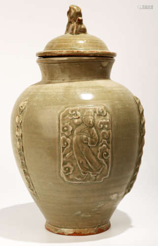 A GLAZED 'CHARACTERS' CELADON JRA AND COVER.C018